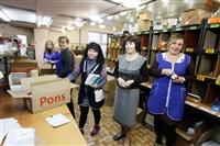 Команда ОАО «Агентство «Роспечать», Фото: 15