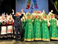 """Тульский хор занят 3 место в """"Поединке хоров"""", Фото: 42"""