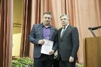 """Награждение победителей акции """"Любимый доктор"""", Фото: 48"""