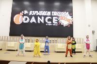 Центр «Мой Бизнес» Тульской области отметил 1 год со дня своего открытия, Фото: 9