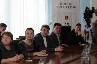 встреча молодых ученых и депутатов в День науки, Фото: 16