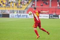 Арсенал-Локомотив 2:0, Фото: 101