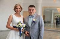 День семьи, любви и верности во Дворце бракосочетания. 8 июля 2015, Фото: 1