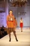 Всероссийский конкурс дизайнеров Fashion style, Фото: 148