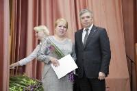 """Награждение победителей акции """"Любимый доктор"""", Фото: 96"""