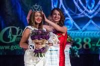 Мисс Тульская область-2015, Фото: 1