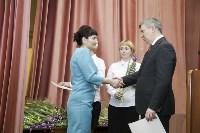 """Награждение победителей акции """"Любимый доктор"""", Фото: 68"""