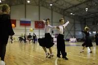 Танцевальный турнир «Осенняя сказка», Фото: 181