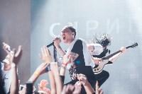 Скриптонит, Фото: 52