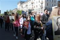 "По Туле прошла колонна ""Бессмертного полка"", Фото: 9"