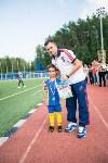 Открытый турнир по футболу среди детей 5-7 лет в Калуге, Фото: 61
