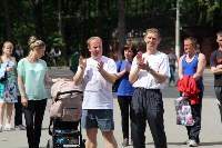 В ЦПКиО им. П.П. Белоусова открылся спортивный марафон, Фото: 2