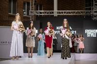 Титул «Краса Тулы – 2021» выиграла Юлия Горбатова, Фото: 182