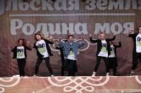 Танцевальный фестиваль на площади Ленина. 13.09.2015, Фото: 16
