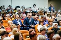 VII Съезд территориального общественного самоуправления  Тульской области, Фото: 19