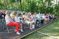 """Фестиваль """"Сад гениев"""". Второй день. 10 июля 2015, Фото: 20"""