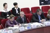 Выездное заседание комитета Совета Федерации в Туле 30 октября, Фото: 2