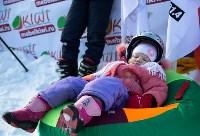 Горнолыжный чемпионат в Форино, Фото: 88