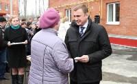 260 семей из Узловского района получили новое жилье, Фото: 6