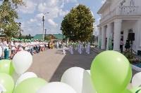 Открытие летней профильной школы, Фото: 1