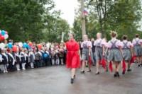 Валентина Матвиенко в Ясной Поляне, Фото: 7