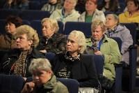 Алексей Новогородов в кинотеатре «Родина», Фото: 7