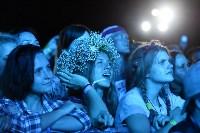 """Второй день фестиваля """"Дикая Мята""""-2016. 25 июня 2016 года, Фото: 90"""