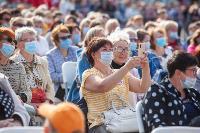 День города-2020 и 500-летие Тульского кремля: как это было? , Фото: 15