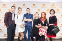 """Пятый фестиваль короткометражных фильмов """"Шорты"""", Фото: 89"""