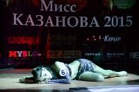Мисс Казанова - 2015, Фото: 88