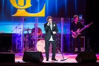 Концерт Григория Лепса в Туле. 12 мая 2015 года, Фото: 1