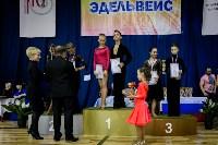 """""""Кубок Эдельвейса-2015"""" по бальным танцам., Фото: 13"""
