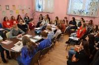 Форум развития молодежных инициатив «СТАРТ», Фото: 5
