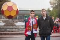 Сборная России против сборной Гибралтара, Фото: 19