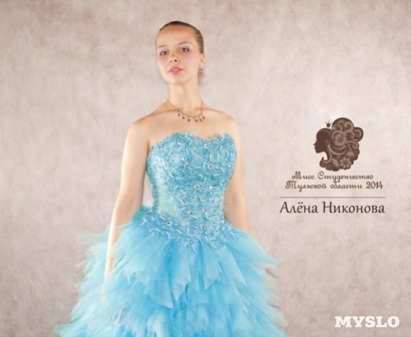 Мисс Студенчество-2014