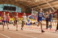 Легкоатлетическое многоборье в младшей группе (2005-2006 гг.рождения), Фото: 20
