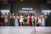 Титул «Краса Тулы – 2021» выиграла Юлия Горбатова, Фото: 165