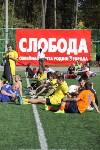 Групповой этап Кубка Слободы-2015, Фото: 571