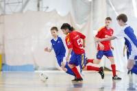 Областной этап футбольного турнира среди детских домов., Фото: 52