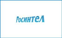 Росинтел, телекоммуникационная компания, Фото: 1