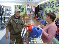 Закупка экипировки в Луганске, Фото: 4