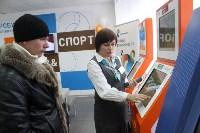"""Открытие центра продаж и обслуживания клиентов """"Ростелеком"""" в Узловой, Фото: 16"""