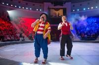 Тульский цирк, Фото: 11