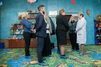 VI Тульский региональный форум матерей «Моя семья – моя Россия», Фото: 57