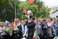 Валентина Матвиенко в Ясной Поляне, Фото: 24