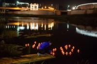 "Акция ""Мы помним"", 7 августа 2014 года, Фото: 37"