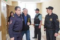 Приговор Александра Прокопука, Фото: 29