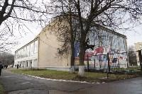 """Спорткомплекс """"Локомотив"""" в городе Узловая, Фото: 18"""