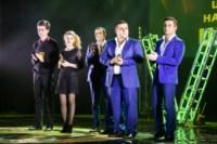 """Пятый фестиваль короткометражных фильмов """"Шорты"""", Фото: 100"""