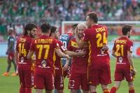 Арсенал-Локомотив 2:0, Фото: 131